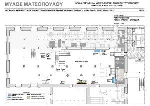 mylos-teuxos-b-page-004