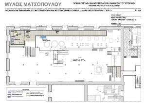 mylos-teuxos-b-page-005