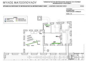mylos-teuxos-b-page-009