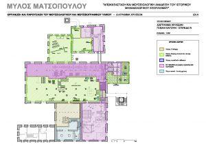 mylos-teuxos-b-page-012