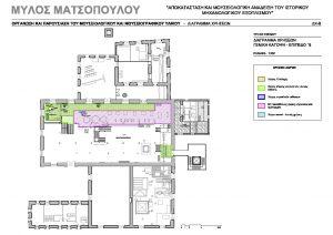 mylos-teuxos-b-page-013