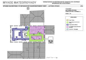 mylos-teuxos-b-page-015