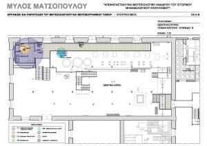mylos-teuxos-b-page-024