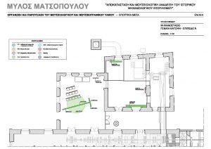 mylos-teuxos-b-page-028