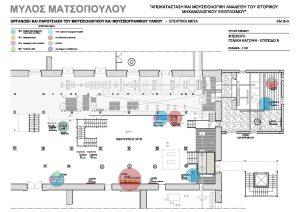 mylos-teuxos-b-page-029