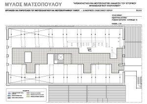 mylos-teuxos-b-page-008