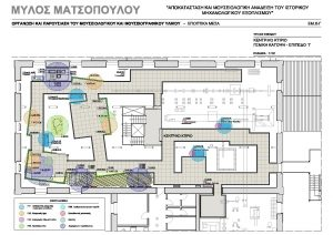 mylos-teuxos-b-page-025