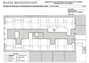 mylos-teuxos-b-page-027